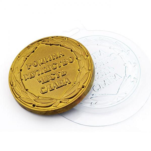 Открытка шоколадная медаль